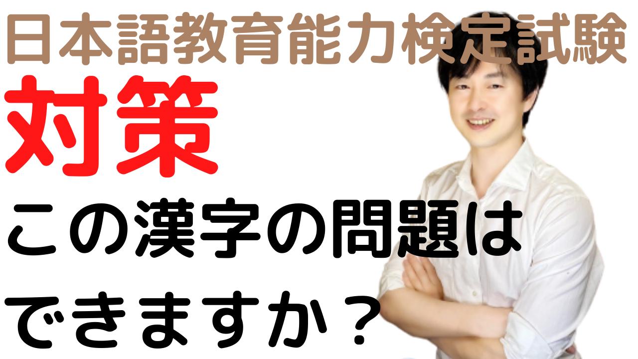 から 検索 読み方 漢字