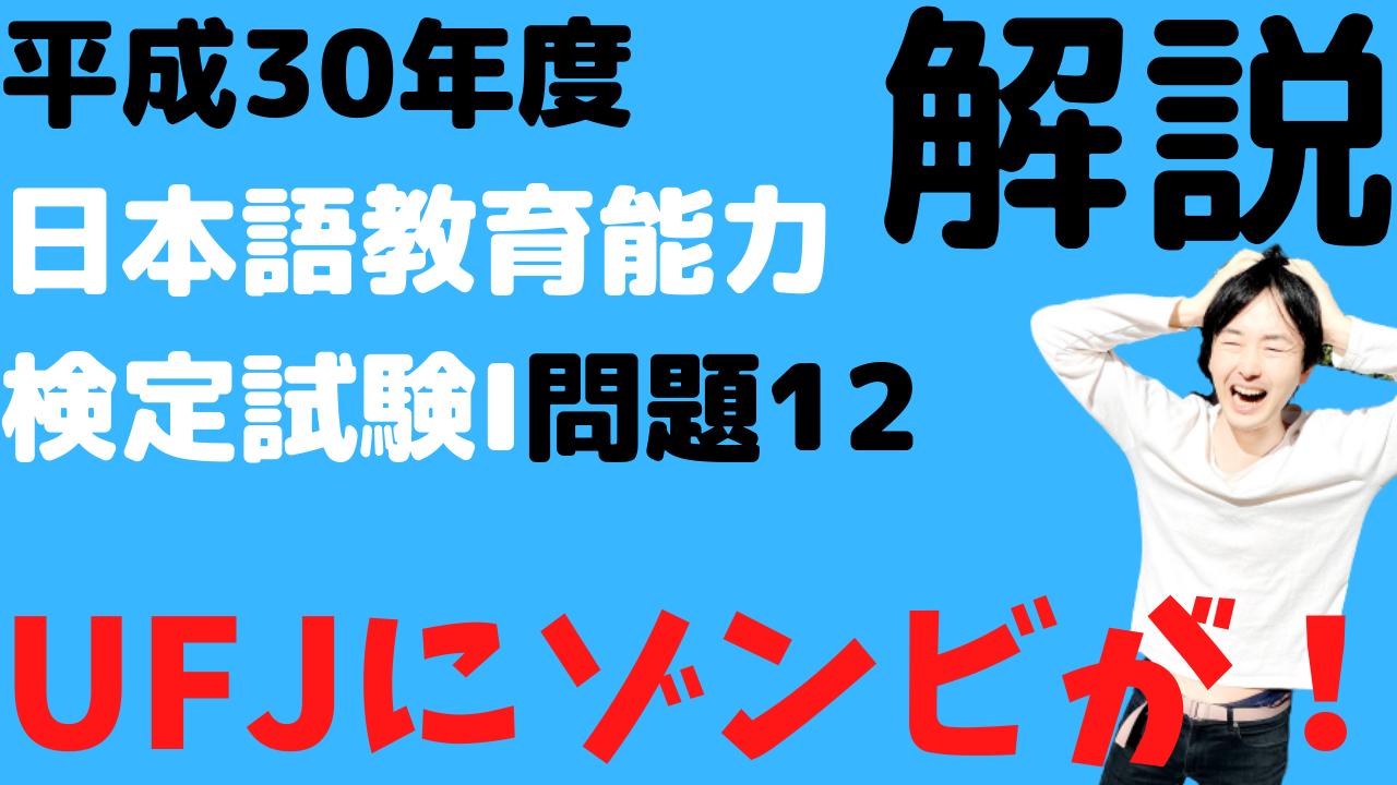 日本語教育能力検定試験解説,会話のルール,隣接ペア,ヘッジ,談話標識,オーバーラップ,修復